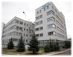 Офисные здания ООО «Festo-РФ», г.Москва