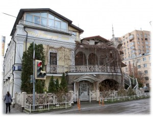 Ресторан «Тинатин», г.Москва