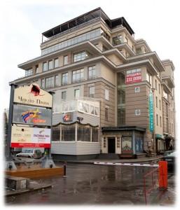 Рестораны «Чикаго Прайм» и «Старлайт», г.Москва, Страстной бульвар д.8