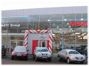 NATC-GROUP. Nissan, г.Москва