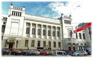 Театр «Ленком», г.Москва