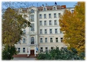 Представительство Ханты-Мансийского  автономного округа, г.Москва
